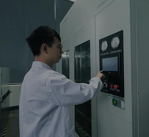 始终致力于<br/>节能环保型产品的开发