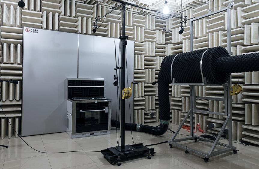 半消音实验室
