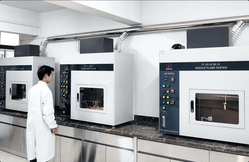 非金属材料实验室