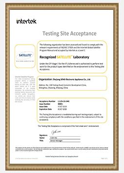 Intertek卫星实验室认证