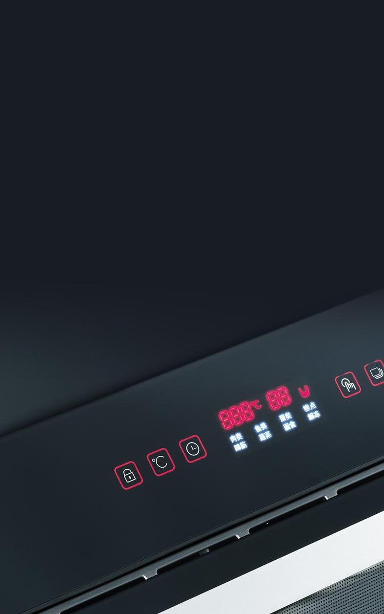 8种预设蒸菜模式<br>微电脑智能控制