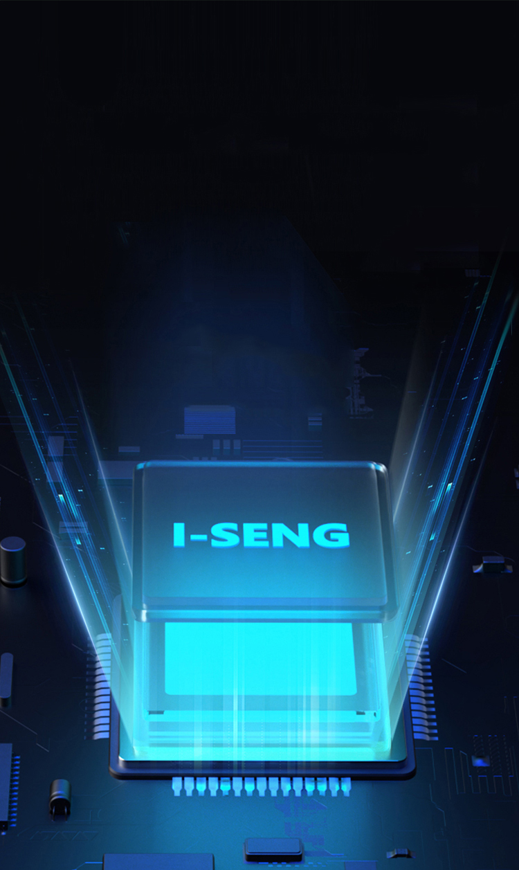 I-SENG智能烹饪系统